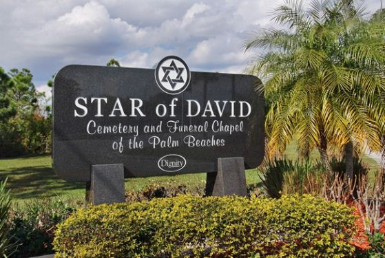 Star of David Funeral Chapel of the Palm Beaches at West Palm Beach, FL